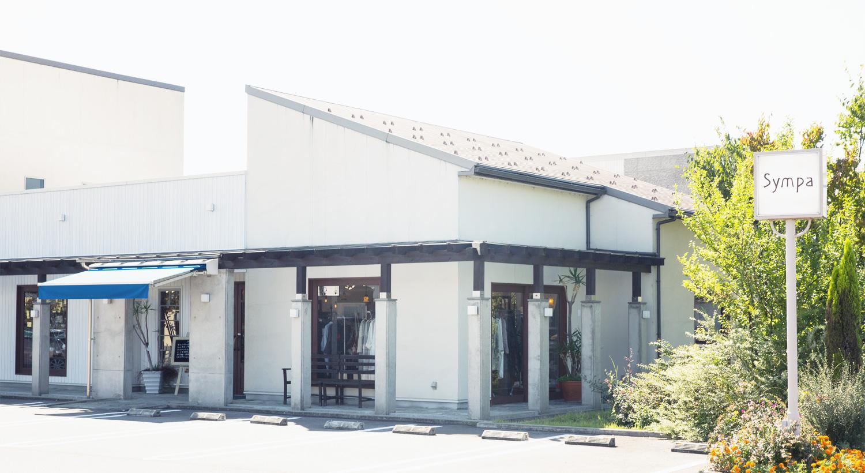 サンパ鯖江店